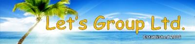 Lets Group Wedding & Travel Planners Turkey logo